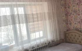 4-комнатная квартира, 80 м², 2/5 этаж, Самал 11б за 22 млн 〒 в Талдыкоргане