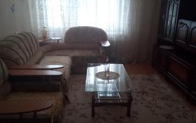 2-комнатная квартира, 51 м², 5/9 этаж, Александра Пушкина 15Б за 15.5 млн 〒 в Нур-Султане (Астана), р-н Байконур