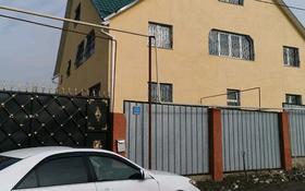 2-комнатный дом помесячно, 45 м², 1 сот., улица Саудакент 22 за 45 000 〒 в Алматы