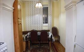 3-комнатная квартира, 106 м², 3/5 этаж помесячно, Сатпаева 25 — Кулманова за 130 000 〒 в Атырау