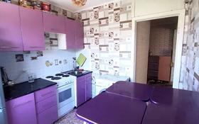 1-комнатная квартира, 35 м², 3/4 этаж, Сейфуллина 18 за 7 млн 〒 в Балхаше