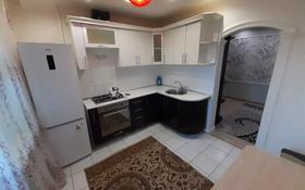2-комнатная квартира, 65 м², 3/5 этаж посуточно, мкр Женис, Кунаева 9 за 9 000 〒 в Уральске, мкр Женис
