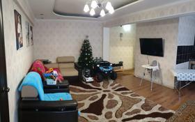 2-комнатная квартира, 47 м², 1/5 этаж, Бульвар Гагарина 6 за 12.7 млн 〒 в Усть-Каменогорске