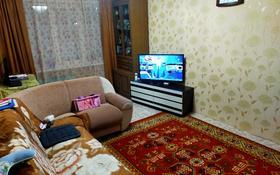 1-комнатная квартира, 35 м², 2/6 этаж, проспект Сатпаева 15 за 13.5 млн 〒 в Усть-Каменогорске