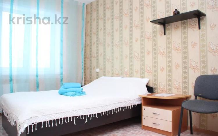 1-комнатная квартира, 33 м², 5/5 этаж посуточно, Н.Абдирова 20 — Ерубаева, 1000 Мелочей за 7 000 〒 в Караганде