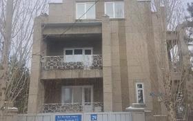 7-комнатный дом, 361 м², 8 сот., Поселок Ульбинский, Носикова 29 за 26.9 млн 〒 в Усть-Каменогорске