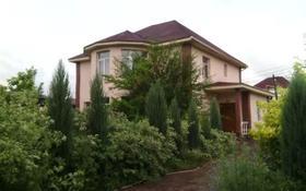 5-комнатный дом, 222 м², 10 сот., Байтерек 2А за 46 млн 〒 в Алматы
