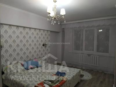 3-комнатная квартира, 69 м², 3/7 этаж помесячно, Толе би 160 — Ауэзова за 150 000 〒 в Алматы, Алмалинский р-н — фото 6