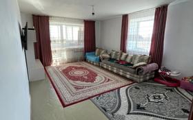 3-комнатная квартира, 85.6 м², 3/10 этаж, мкр Новый Город 106/6 за 23.5 млн 〒 в Караганде, Казыбек би р-н