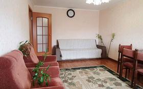 2-комнатная квартира, 48 м², 3/9 этаж, мкр Юго-Восток, Сатыбалдина 13 за 15.5 млн 〒 в Караганде, Казыбек би р-н