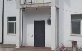 5-комнатный дом, 130 м², 7 сот., мкр Тастыбулак 12 — Ермек за 35 млн 〒 в Алматы, Наурызбайский р-н