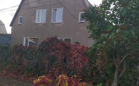6-комнатный дом, 129.1 м², 1000 сот., улица Клочкова 45 за 27.2 млн 〒 в Темиртау