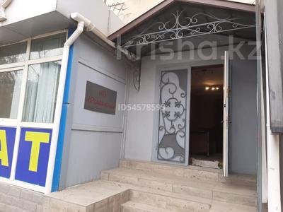Офис площадью 60 м², Айбергенова 10 за 200 000 〒 в Шымкенте, Аль-Фарабийский р-н