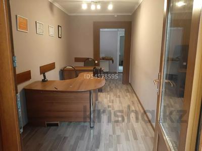 Офис площадью 60 м², Айбергенова 10 за 200 000 〒 в Шымкенте, Аль-Фарабийский р-н — фото 2