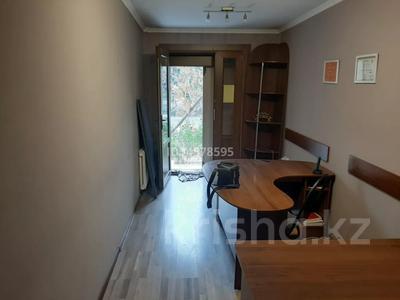Офис площадью 60 м², Айбергенова 10 за 200 000 〒 в Шымкенте, Аль-Фарабийский р-н — фото 3