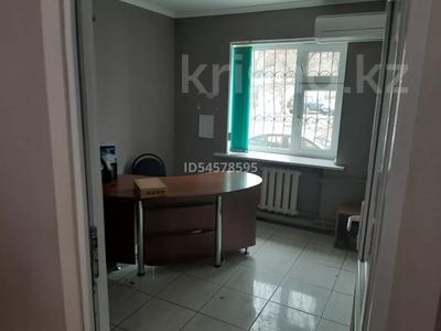 Офис площадью 60 м², Айбергенова 10 за 200 000 〒 в Шымкенте, Аль-Фарабийский р-н — фото 5