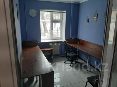 Офис площадью 60 м², Айбергенова 10 за 200 000 〒 в Шымкенте, Аль-Фарабийский р-н — фото 7