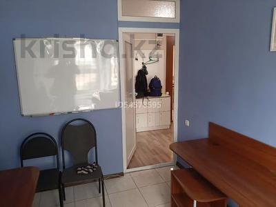 Офис площадью 60 м², Айбергенова 10 за 200 000 〒 в Шымкенте, Аль-Фарабийский р-н — фото 8