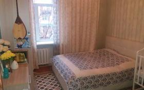 3-комнатная квартира, 79 м², 2/4 этаж, Терешковой 38 — Бульвар Мира за 17.5 млн 〒 в Караганде, Казыбек би р-н
