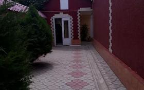 6-комнатный дом, 165 м², 10 сот., 4 мкр. — Момышулы за 32 млн 〒 в Шымкенте, Аль-Фарабийский р-н