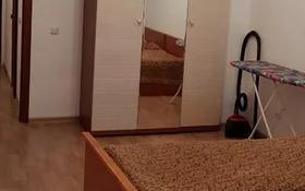 1-комнатная квартира, 48 м², 9/16 этаж, улица Бауыржана Момышулы 24 за 14.9 млн 〒 в Караганде, Казыбек би р-н