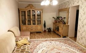 2-комнатная квартира, 50.4 м², 3/9 этаж, Рыскулбекова 16 за 20.5 млн 〒 в Нур-Султане (Астана), Алматы р-н