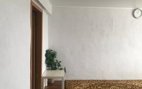 3-комнатная квартира, 58.4 м², 8/9 этаж, Торайгырова 20 за 15.2 млн 〒 в Павлодаре