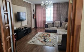 3-комнатная квартира, 100 м², 9/9 этаж, Козыбаева 153 за 33 млн 〒 в Костанае