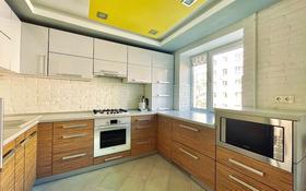 2-комнатная квартира, 49.4 м², 2/5 этаж, Брест 2 за ~ 10.7 млн 〒