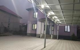 8-комнатный дом, 270 м², 9 сот., Ынталы за ~ 60 млн 〒 в Жанатурмысе