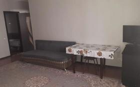 2-комнатная квартира, 52 м², 5/9 этаж, проспект Рахимжана Кошкарбаева за ~ 17 млн 〒 в Нур-Султане (Астана), Есильский р-н