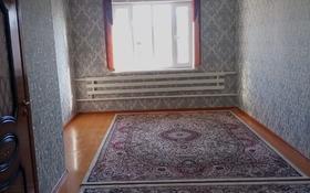 6-комнатный дом, 170 м², 10 сот., Айтуар би 19 за 25 млн 〒 в Туркестане