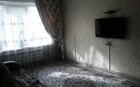 4-комнатная квартира, 74 м², 2/4 этаж, Толе би 39 — Абая за 22 млн 〒 в Каскелене