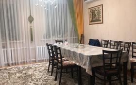 3-комнатная квартира, 125 м², 12/12 этаж, Сарыарка 11 — Кенеары за 48 млн 〒 в Нур-Султане (Астана), Сарыарка р-н