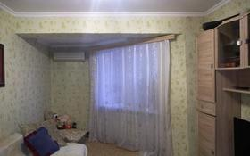 2-комнатная квартира, 48.3 м², 3/9 этаж, Богенбай батыра 6/3 за 15.2 млн 〒 в Нур-Султане (Астана), Сарыарка р-н