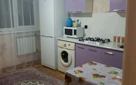 1-комнатная квартира, 40 м², 4/4 этаж, Джансугурова 225 за 8.5 млн 〒 в Талдыкоргане