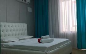 1-комнатная квартира, 45 м², 6/28 этаж посуточно, Кошкарбаева 10/1 — Тауелсыздык за 12 000 〒 в Нур-Султане (Астана), Алматы р-н