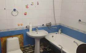 4-комнатная квартира, 61 м², 3/5 этаж, Гесовская 12 за 6.5 млн 〒 в Риддере