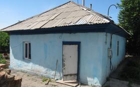 4-комнатный дом, 63 м², 8 сот., Дальневосточная 91 за 4.5 млн 〒 в Усть-Каменогорске
