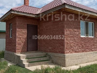 3-комнатный дом, 100 м², 10 сот., улица Ынтымак 40 за 15 млн 〒 в Кояндах