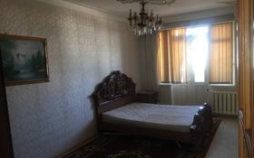 5-комнатная квартира, 128 м², 5/5 этаж, 8-й мкр 7 за 16.5 млн 〒 в Актау, 8-й мкр