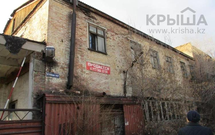 Здание, площадью 2438 м², ул. Абая 197 за ~ 37.3 млн 〒 в Усть-Каменогорске