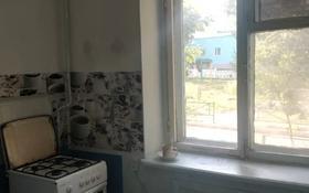 2-комнатная квартира, 45 м², 1/5 этаж, Джамбула 89 за 9.3 млн 〒 в Костанае