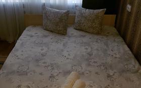 2-комнатная квартира, 48 м², 1/5 этаж по часам, Алматинская улица 30 за 1 000 〒 в Капчагае