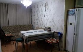 12-комнатный дом, 300 м², 6.5 сот., мкр Калкаман-2 42/1 — Шаляпина Ашимова за 40 млн 〒 в Алматы, Наурызбайский р-н