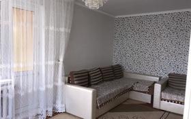 2-комнатная квартира, 52 м², 3/9 этаж, Ак.Сатпаева 247 за 15.5 млн 〒 в Павлодаре
