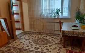 2-комнатная квартира, 68 м², 3/16 этаж, Иманова за 18.3 млн 〒 в Нур-Султане (Астана), р-н Байконур