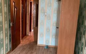 4-комнатная квартира, 72 м², 1/5 этаж помесячно, проспект Кабанбай батыра 9 — Анарова за 70 000 〒 в Шымкенте, Аль-Фарабийский р-н