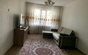 2-комнатная квартира, 45 м², 1/5 этаж, Мкр Жастар 22 за 12 млн 〒 в Талдыкоргане