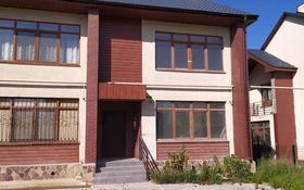 3-комнатная квартира, 160 м², 2/2 этаж, 2 линия за 21.9 млн 〒 в Карабулаке (п.Ключи)